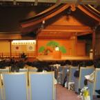 11月6日能楽ホールで式典