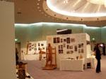 レセプションホール1展示会画像