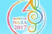 ムジークフェストなら2017オープニング・ガラ・コンサート