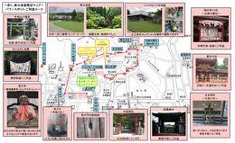 「パワースポット・ご利益コース」マップ
