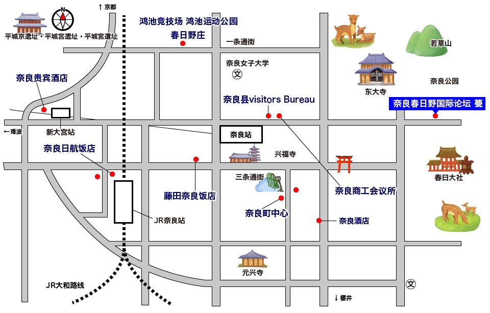 Nara Map 中文(简体字)