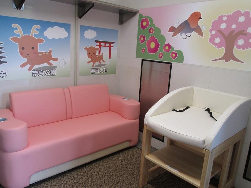 授乳室内部画像(その1)