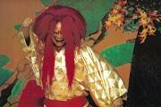 令和元年度奈良金春会演能会能「江口」「黒塚」 狂言「酢薑」