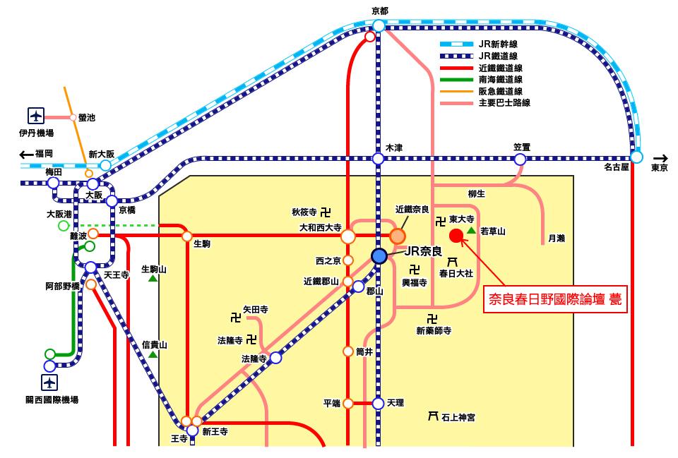 Nara Map 中文(繁体字)